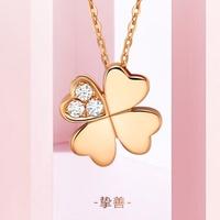 【预售】钻石世家挚善钻石吊坠0515E003【情人节8.8折优惠】