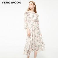 【預售】VERO MODA復古優雅風亮絲提花一字肩連衣裙 31937C515