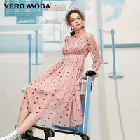【預售】VERO MODA法式復古顯瘦氣質連衣裙女31937D512