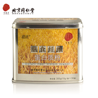 【预售】同仁堂总统牌膳食纤维蛋白质粉300g(10克/袋*30袋)