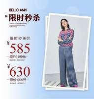 【预售】贝洛安 条纹裤子 BOXK6171