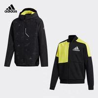 阿迪达斯Adidas 儿童 活套冲锋衣 FM9744