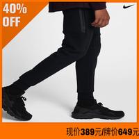 Nike耐克 新品男子休闲长裤 TCH FLC JGGR 805163-010