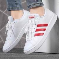 Adidas阿迪达斯女鞋2020春季新款红色板鞋休闲鞋EG4031