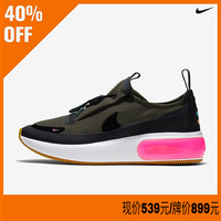 Nike耐克 新品女子休闲鞋 AIR MAX DIA WINTER BQ9665-301