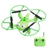 乐高 TS儿童遥控飞行器TSDC6000109