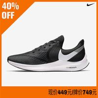 Nike耐克 新品男子休闲鞋 ZOOM WINFLO 6 AQ7497-001