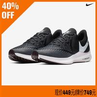 Nike耐克 新品女子跑步鞋 ZOOM WINFLO 6 AQ8228-003