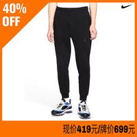 Nike耐克 新品男子休闲长裤 PE JGGR PONTE CJ4281-010