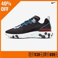 Nike耐克 新品男子休闲鞋 REACT ELEMENT 55 SE CD2153-001