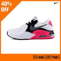 Nike耐克 新品女子休闲鞋 AIR MAX EXCEE CD5432-100