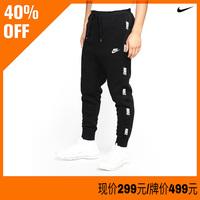 Nike耐克 新品男子休闲长裤 CE JGGR BB HYBRID CJ4432-010