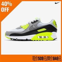 Nike耐克 新品女子休闲鞋 W AIR MAX 90 CD0490-101
