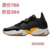 adidas neo 男款五折篮球运动鞋EG4358