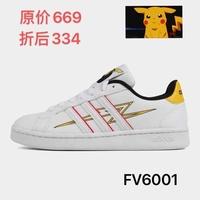 adidas neo女款包可梦系列联名款5折FV6001