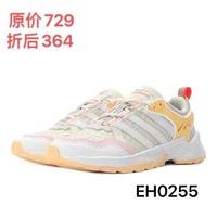 adidas neo女款网面跑步休闲鞋新款5折EH0255