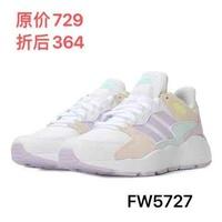 adidas neo女款休闲老爹鞋2020新款5折FW5727