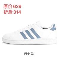 adidas neo男款五折轻便板鞋休闲鞋F36403
