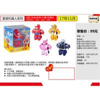 奥迪玩具 套装机器人系列Q版-乐迪/多多/小爱/包警长