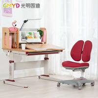 光明园迪 学习桌矫正椅组合 智者v105水青冈/V6