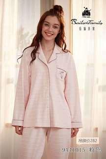 佰倫世家9A41015北歐花紗條紋休閑翻領開衫套裝