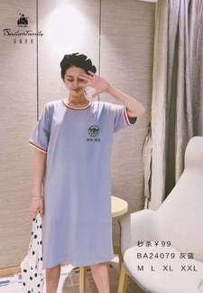 佰倫世家BA24079短袖裙