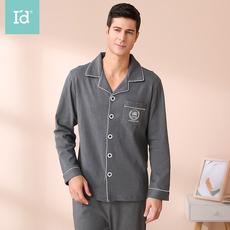 爱帝2020年春夏新品男式全棉长袖家居服套装