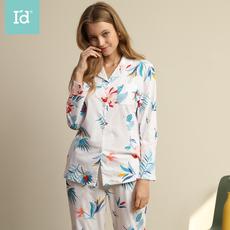 爱帝2020年春夏新品女士印花长袖长裤全棉家居服睡衣套装