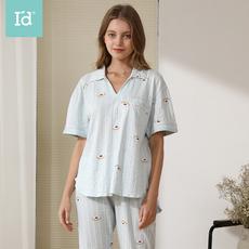 爱帝2020年春夏新品女式甜美风家居服套装小条纹印花简约睡衣
