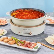 九阳(Joyoung)电火锅家用涮肉一体锅多功能5升L大容量分体式电热电煮锅HG50-E16