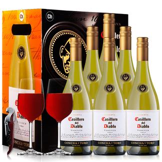 智利原装原瓶进口红酒 干露红魔鬼葡萄酒 维安妮亚白葡萄酒整箱 750ml*6