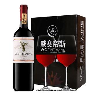智利红酒 原瓶原装进口Montes 蒙特斯 欧法系列 欧法梅洛750ML