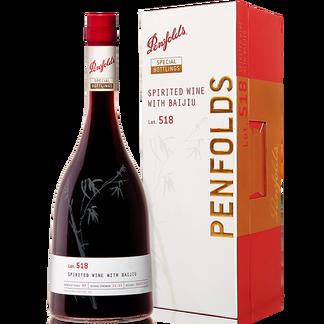 奔富 BIN系列红酒 澳洲原装原瓶进口 奔富葡萄酒 penfolds葡萄酒 富邑集团出品 奔富特瓶Lot. 518 加强型葡萄酒750ml