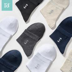 爱帝情侣款几何图案平板袜撞色脚口筒袜(5双装)