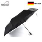 商务悦雅折叠自动伞 德国欧赛姆风暴伞1120