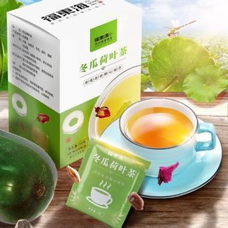 福东海 瓜荷叶茶大麦茶决明子 红玫瑰荷叶泡水喝冬瓜茶荷叶80g