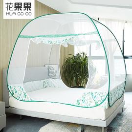 花果果 新款免安装蒙古包蚊帐 全包围细密网眼