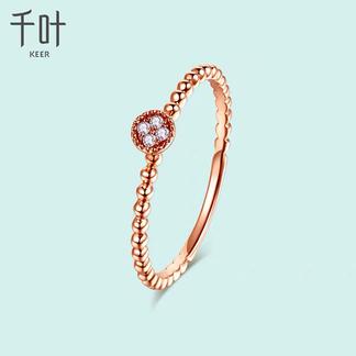 千叶珠宝18k金钻石戒指