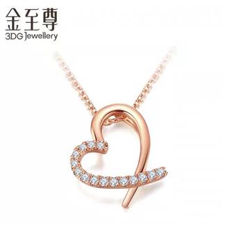 金至尊18k钻石套链