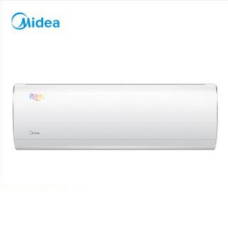 美的(Midea)1.5匹 变频 冷暖 一级能效 KFR-35GW/BP3DN8Y-DA200(B1)