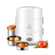 九阳(Joyoung)电热饭盒保温可插电加热蒸煮热饭学生锅上班族便携1-2人小型 F20FZ-F161
