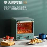 九阳(Joyoung)电烤箱小型家用立式烘培蛋糕迷你多功能蒸烤箱高颜值全自动12L升KX12-J88 暗夜绿色