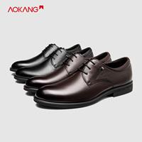 奧康 男鞋 新款頭層牛皮皮鞋 男 商務正裝 19121/777