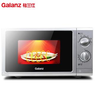格兰仕(Galanz)微波炉 P70F23P-G5(S0)