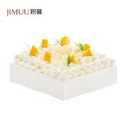 软心•榴莲芒果(猫山**)/Lava Durian Mango Cake