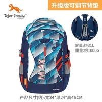 tigerfamily小学生书包男女儿童1-3年级减负护脊双肩包大容量活力动感