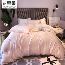 花果果DT系列 多款纯色天丝四件套 纽扣设计 畅享清凉