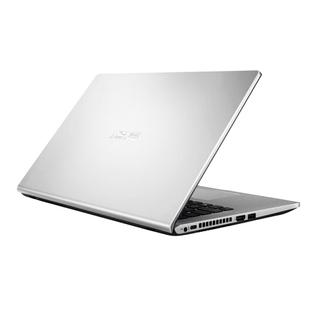 华硕笔记本Y4200FB8265笔记本电脑酷睿i5轻薄本办公电脑