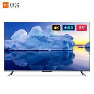 小米电视5 55英寸  4K超高清 5.9mm超薄全面屏 内置小爱 人工智能网络平板教育电视