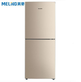 美菱(MELING)177升 小型两门冰箱 风冷无霜电脑控温 变温果蔬盒 节能省电双门电冰箱